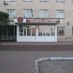 хирургия в киеве Оболонская ЦРП